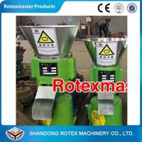 China 100kg/h Smallest CE poultry pellet feed machine , small wood pellet mills wholesale