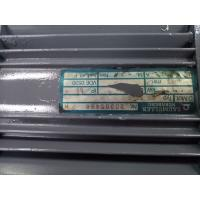 Quality Roland press ink fountain roller motor DS 56-B , 37MO19456 for roland 900 for sale