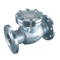 China Swing / Lift Type Flanged End Check Valves API600 Flange 150# ~1500 # Pressure wholesale