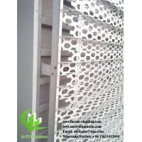 China Customized Perforated Wall Clad Audi Terminal Facade Panels Anodized wholesale