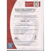 Golden Starry Environmental Products (Shenzhen) Co., Ltd. Certifications