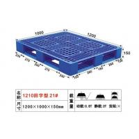 Buy cheap 1200x1000Mm Double Face Heavy Duty Plastic Pallets With One Or Two Sides from wholesalers