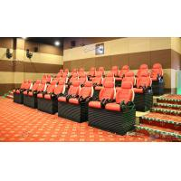 China Design 5D Movie Theater With 6 Real Effects Machine And Motion Chair To The Park wholesale