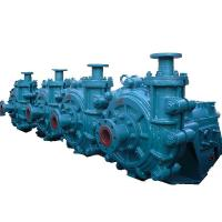 China High Pressure Slurry Pump Electric Power wholesale