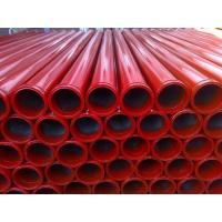 """Wholesale 5"""" 3m 4.5mm 157mm HD end seamless long life time concrete pump pipe from china suppliers"""