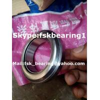 China Japan KOYO 60TMK20 Clutch Release Bearing 60mm × 97mm × 22mm wholesale