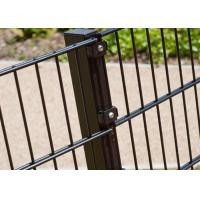 China Security Essenstial 656 / 868 Twin Wire Mesh Fence System 8Ft Height Flat Panels wholesale