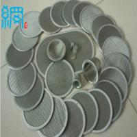 China Extruder screens for plastic and rubber processing machinery wholesale