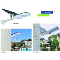 China MPPT Solar Charge Controller         solar powered security lights          high output solar lights on sale