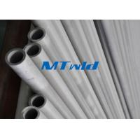China TP316L / S31603 Stainless Steel Welded Pipe , EFW Class 1 Double Welded Pipe wholesale