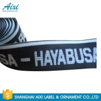 China Woven Elastic Tape Jacquard Elastic Waistband Printed Logo Men's Underwear wholesale