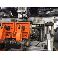 Buy cheap Extrusion blow molding machine for plastic cans from wholesalers
