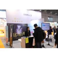 China The Choices for Fruits Company and Fruit Talents to Get the Right Position on Work wholesale