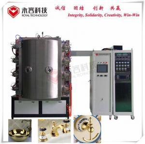 China Gold Vacuum Chrome Plating Equipment 1 - Door for Sanitary Ware / Faucet wholesale
