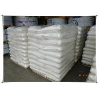 Wholesale 65-85-0 Benzenecarboxylic Acid Food Grade / Industrial Grade / Pharma Grade from china suppliers