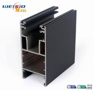 China Customized Aluminum Door Profile Support Anodizing / Powder Coating wholesale
