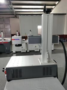 China 30W Fiber Laser Machine MW Power Supply With Maxphotonics Raycus on sale