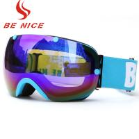 China Durable Ski Snowboard Goggles / Cool Snowboard Goggles Protective Safety Skiing Eyewear Glasses wholesale