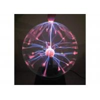 China Indoor Decoration Plasma Light Ball 5 inch 360° Viewing Angle Plasma Nebula Ball wholesale