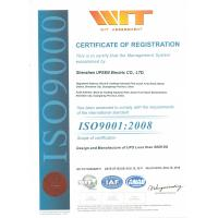 Shenzhen UPSEN Electric Co., Ltd Certifications