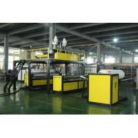 Buy cheap Vinot Top Brand Film-machine Wide In Width high speed PE Air Bubble film Machine 2000-3000mm DYF-2000 from wholesalers