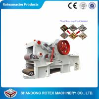 China Reliable Biomass Energy Wood Sawdust Machine With Siemens Motors wholesale