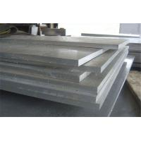 China Thickness 8mm 6061 Aluminum Sheet , Mill Finish Aluminum Plate 6061 Temper T6 wholesale