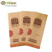 China VMPET Coffee Beans Kraft Paper Packaging Bags / Vertical Corners Coffee Bags With Valve on sale