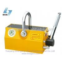 China Electro Permanent Magnetic Lifters on sale