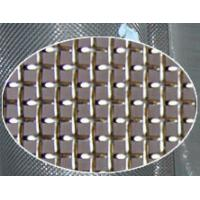 China Stainless Crimped Wire Mesh wholesale