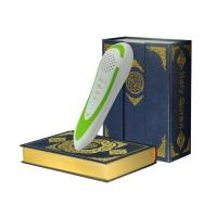 China Hot!! Top Quality Quran Reader Pen Price,word by word M9 Tajweed Somail wholesale