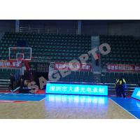 China Outdoor Perimeter Football Pitch Advertising Boards P6 mm 32 x 32 Dots wholesale
