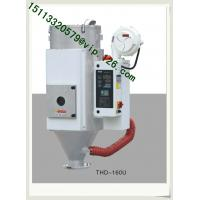 Wholesale China White Color Euro-Hopper Dryer with Hot Air Recycling Device OEM Supplier from china suppliers