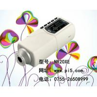 China 3NH NR20XE Precision Colorimeter Color Meter Tester with 20mm Diameter wholesale