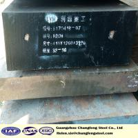 China Hot Rolled DIN 1.2311 AISI P20 Plastic Mould Steel Plate Black Surface 800mm Thickness wholesale
