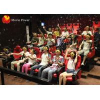 China High Definition 5D Movie Theater Entertainment Electronic 5D Cinema System wholesale