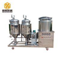 SS304 Home Beer Brewing Systems Side Upward Manhole Automatic / Manual