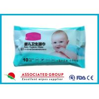 China Antibacterial Water Baby Wipes Small Package With Soybean Plant Ingredients wholesale