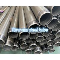 China Geological Steel Drill Pipe Casing Seamless Cold Drawn With DCDMA Standards on sale