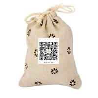 Buy cheap Eco Friendly Printed Large Jute Drawstrng Bags Drawstring from wholesalers