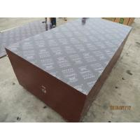 China High Quality Waterproof black film faced plywood construction shuttering plywood size 4*8 lowest price plywood wholesale