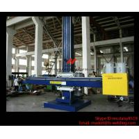 China High Efficiency Welding Column and Boom Manipulator for Vessel Longitudinal Seam Welding wholesale