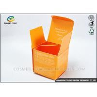 China Custom Orange Foldable Cosmetic Packaging Boxes For Cosmetic Skincare Cream wholesale