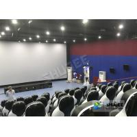Buy cheap Beautiful Decoration 5D Theater Chair With Many Leather And Fiberglass Seats For Choice from wholesalers