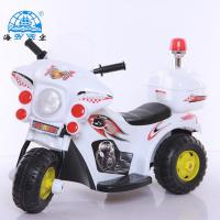 China Electric motorcycle for kids to drive/toy electric motor bike for kids/motor car kids wholesale