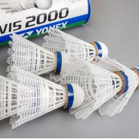 China Yonex mavis 2000 nylon shuttlecocks cheap badminton shuttlecock Mavis 07 wholesale