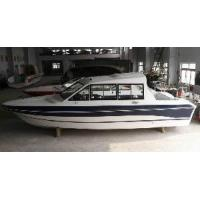 China 7.60m Speed Boat Fishing Boat wholesale