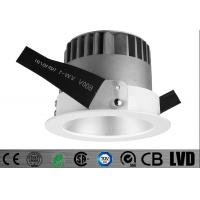 China Lobby Series Hotel Commercial Dimming Led Downlights High Power R3B0054 on sale