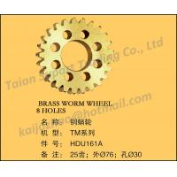 China THEMA11E BRASS WORM WHEEEL HDU161A,SOMET THEMA 11E RAPIER LOOM PARTS wholesale