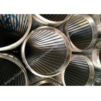 China Customized 10 Slot Well Screen , Steel Well Casing Pipe Long Service Life wholesale